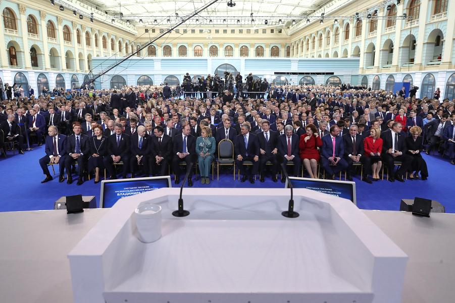 Послание президента Путина Федеральному собранию-2, 20.02.19.png