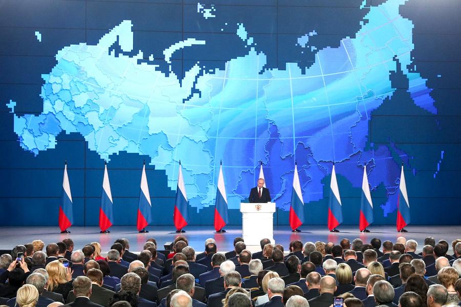 Послание президента Путина Федеральному собранию-1, 20.02.19.png