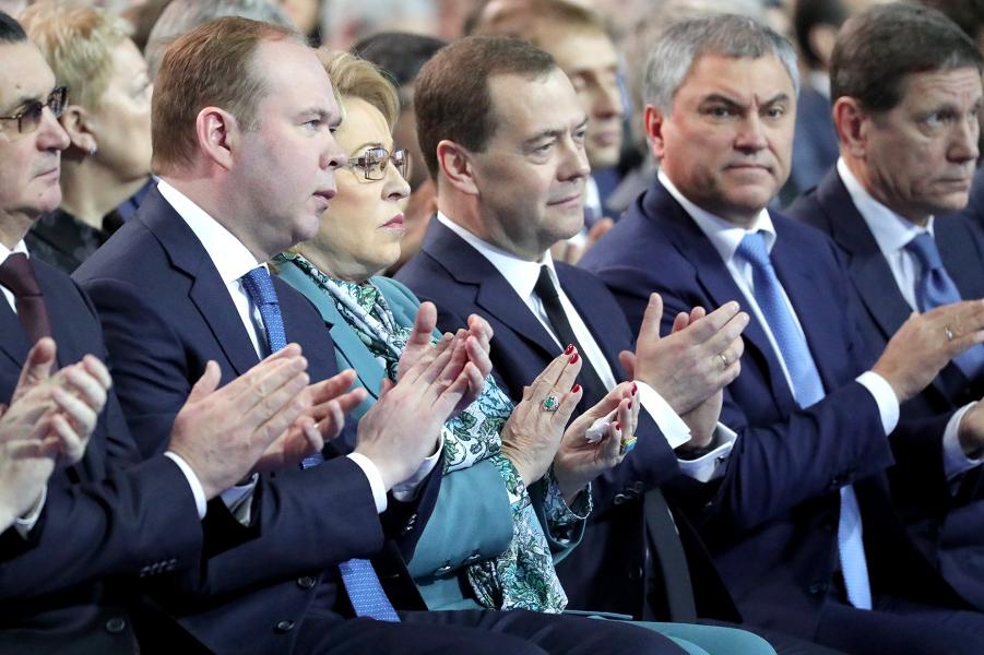 Послание президента Путина Федеральному собранию-3, 20.02.19.png