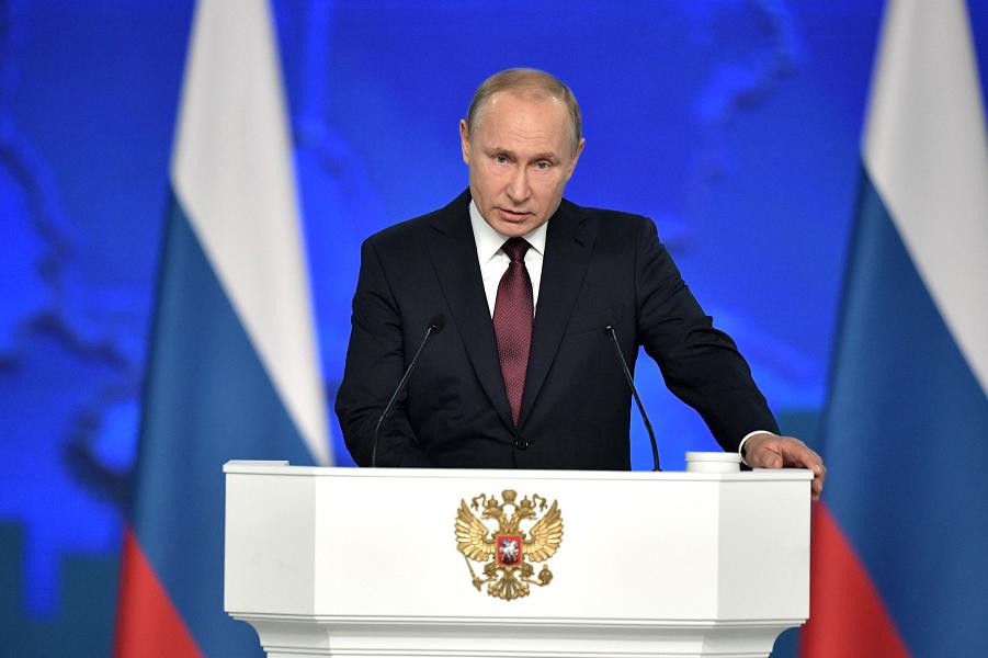 Послание президента Путина Федеральному собранию-5, 20.02.19.png