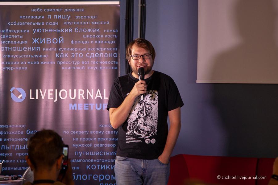 Александр Панчин в ЖЖ.png