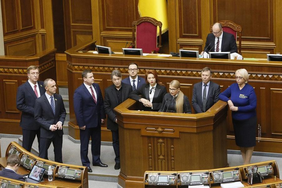 Тимошенко объявляет о начале процедуры импичмента, 26.02.19.png