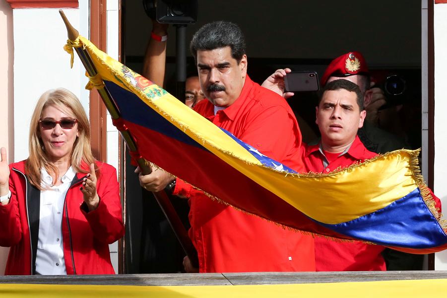 президент Мадуро.png