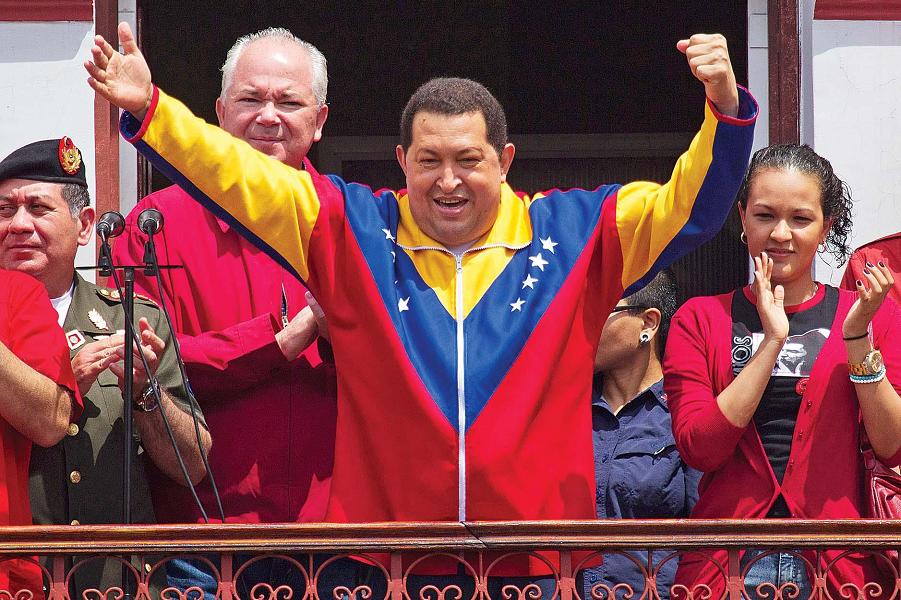 Уго Чавес.png