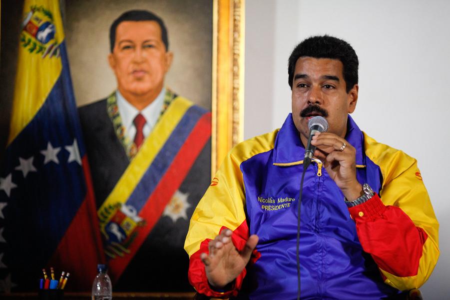 Николас Мадуро.png