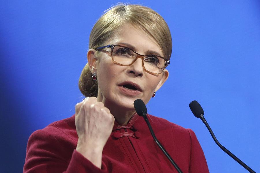Юлия Тимошенко, кандидат в президенты Украины.png