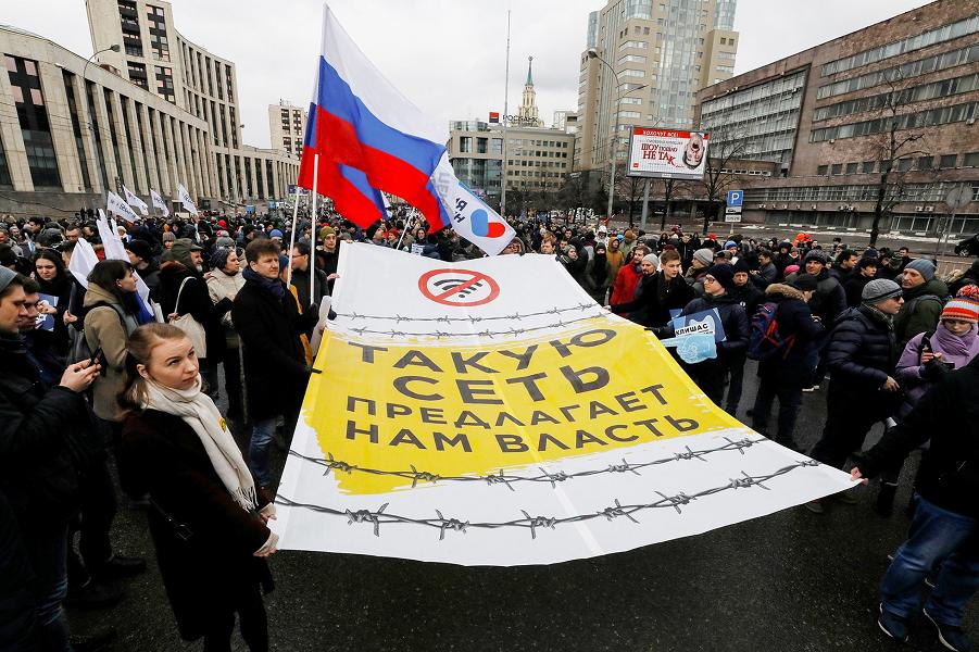 Митинг за свободу интернета в Москве, площадь Сахарова, 10.03.19.png