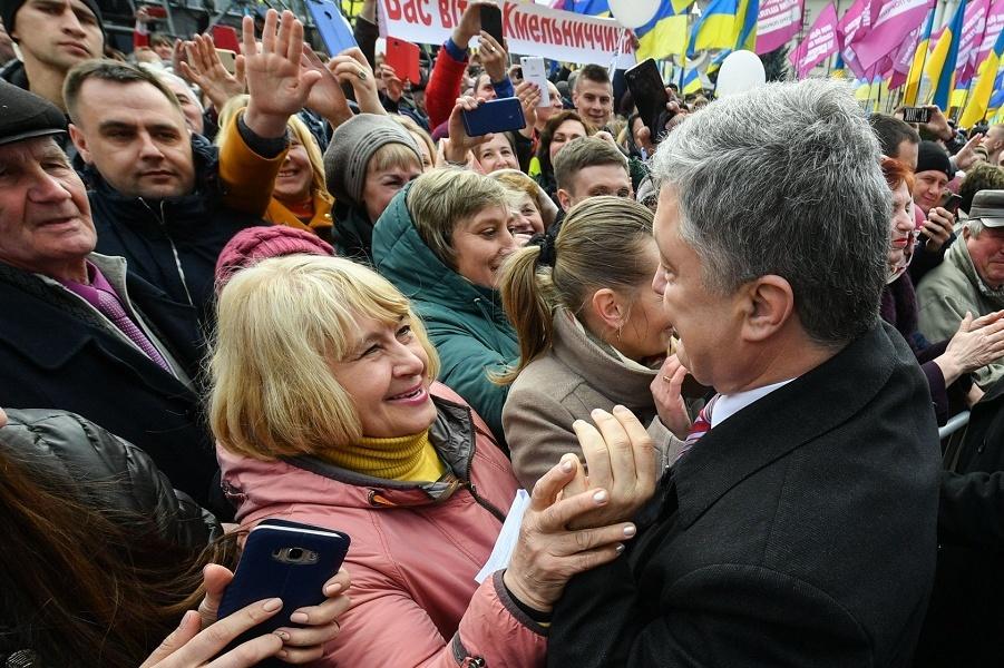 Митинг Петро Порошенко, 20.03.19.jpg