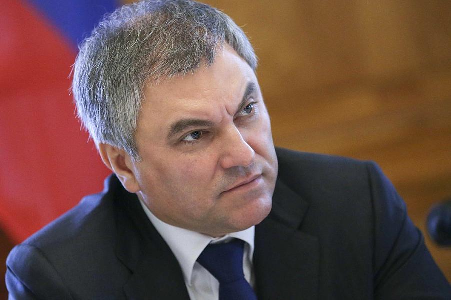 Председатель ГД Вячеслав Володин.png