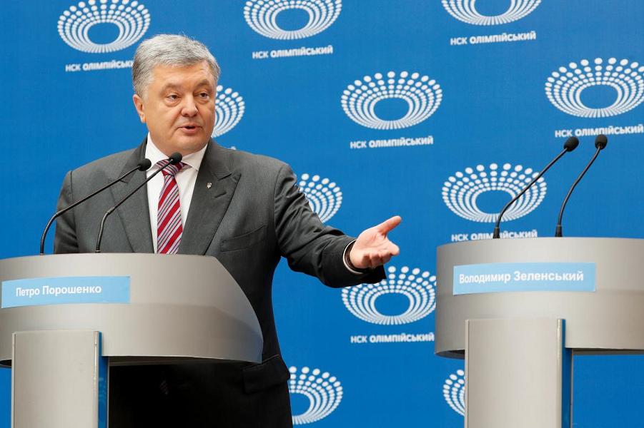 Порошенко-Зеленский, дебаты 14.04.19.png