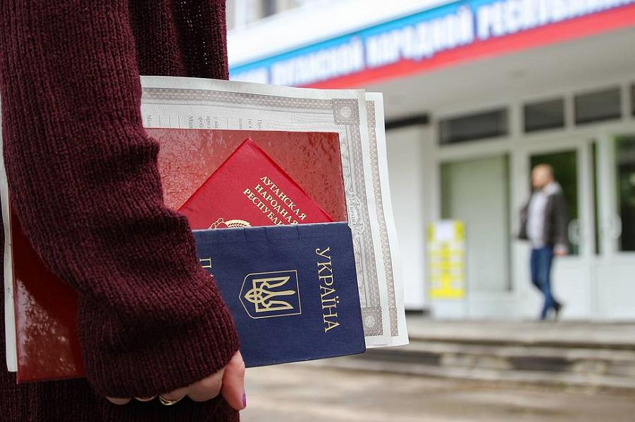 Паспорта для Донбасса.png