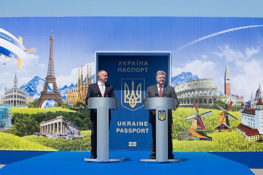 Порошенко открывает безвиз с ЕС, 11.06.17.png