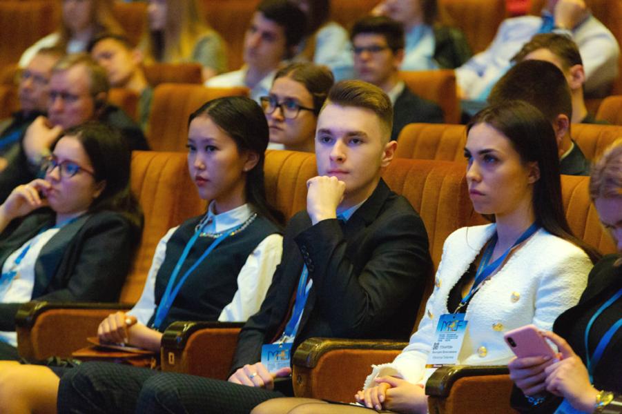 МАЭФ-2019, молодежь на форуме.png