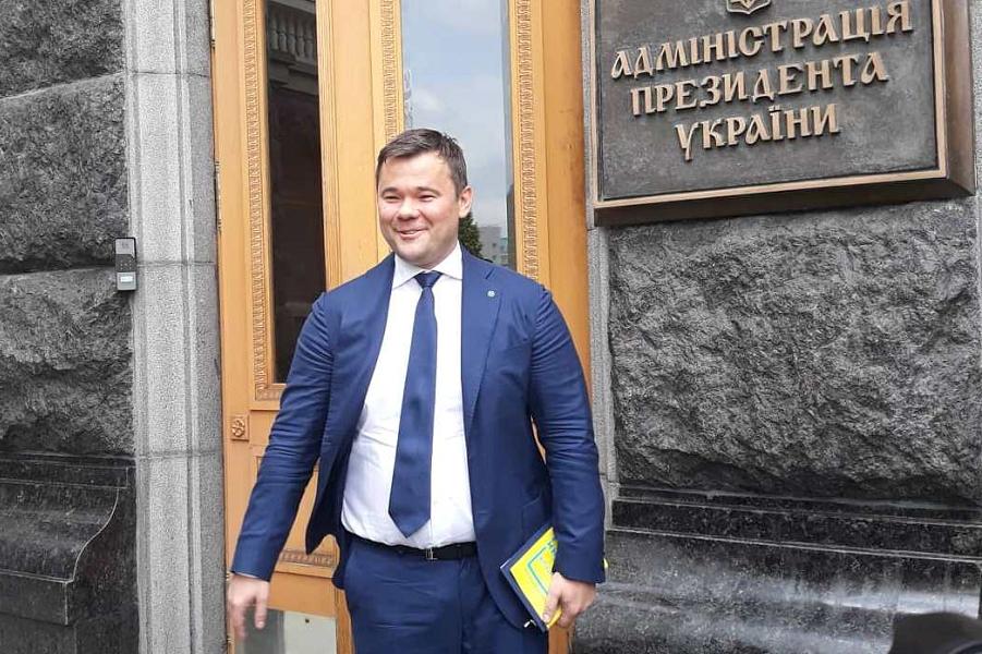 Глава администрации президента Зеленского Андрей Богдан.png