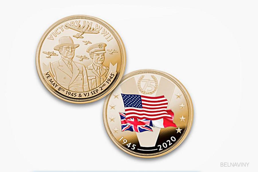 Юбилейная монета к победе во Второй мировой войне, США, 2019 год.png