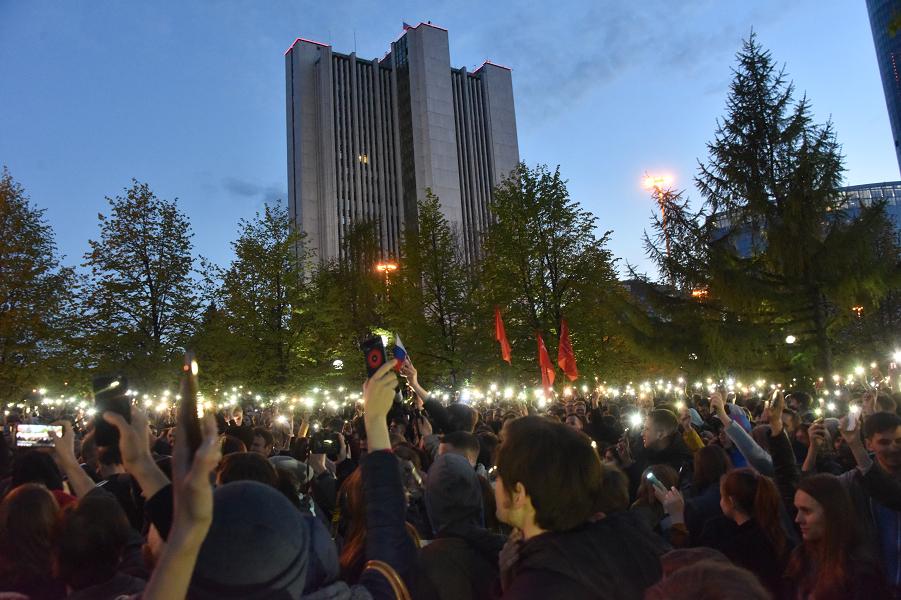 Протесты в Екатеринбурге.png
