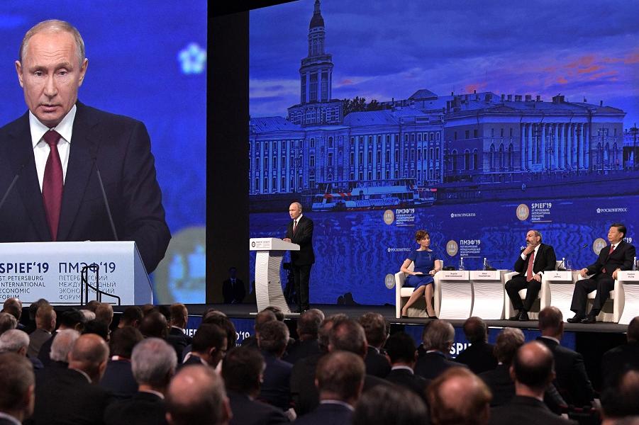 Пленарное заседание Петербургского международного экономического форума, 7.06.19.png