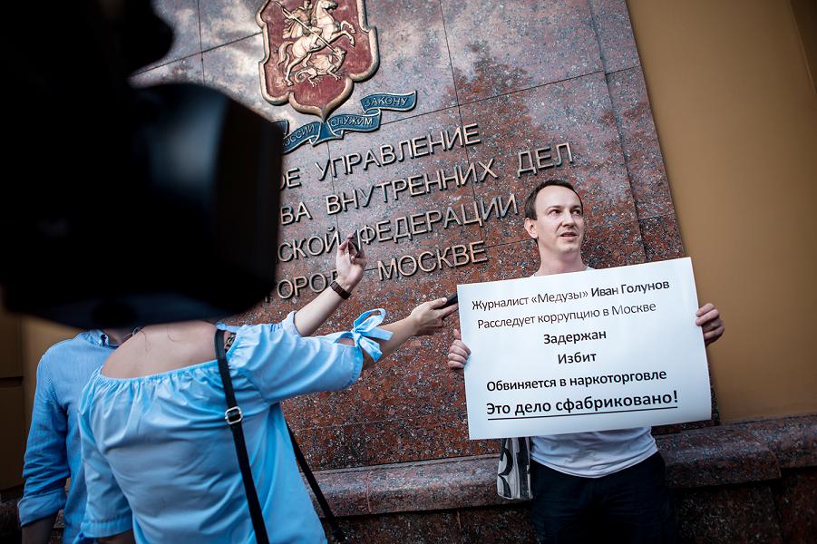 Пикеты в Москве, 9.06.19.png