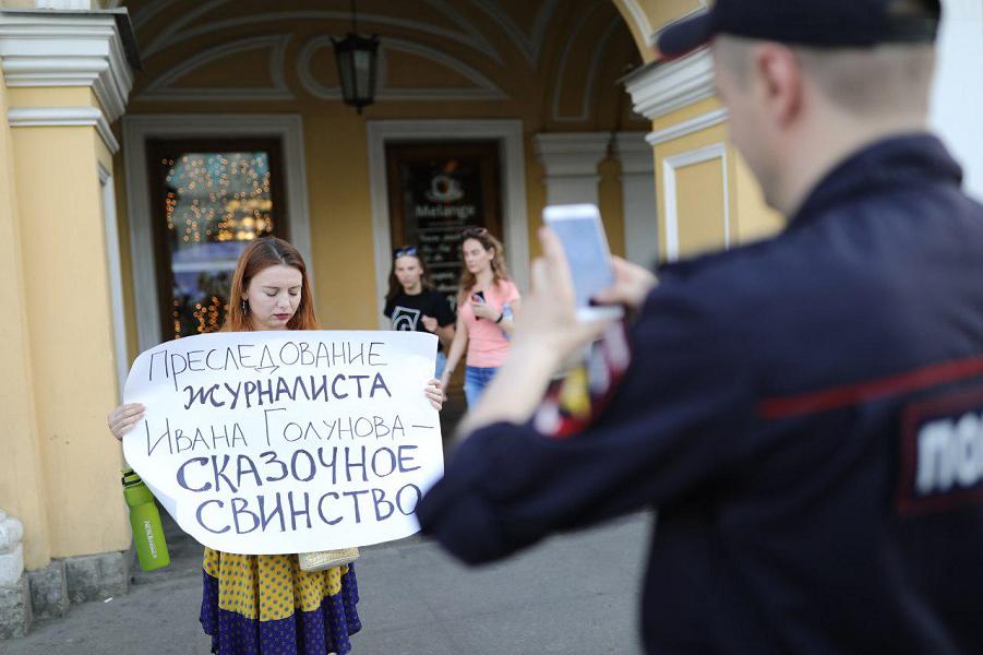 Пикет в поддержку Ивана Голунова.png