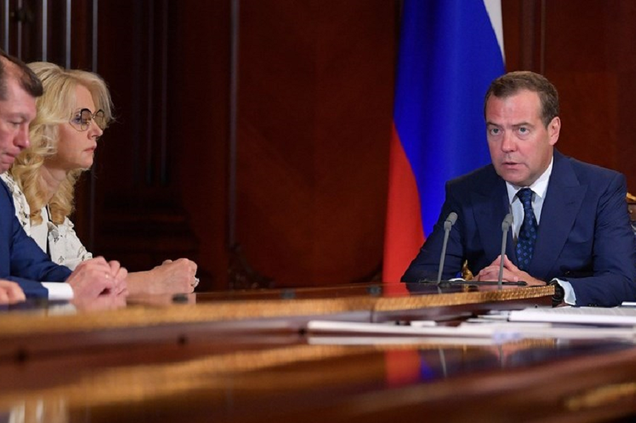 Медведев объявляет о повышении пособий, 18.06.19.png