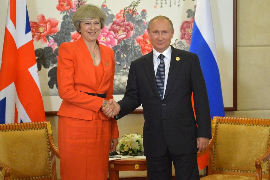 Встреча с премьер-министром Великобритании Терезой Мэй, 4.09.16.png