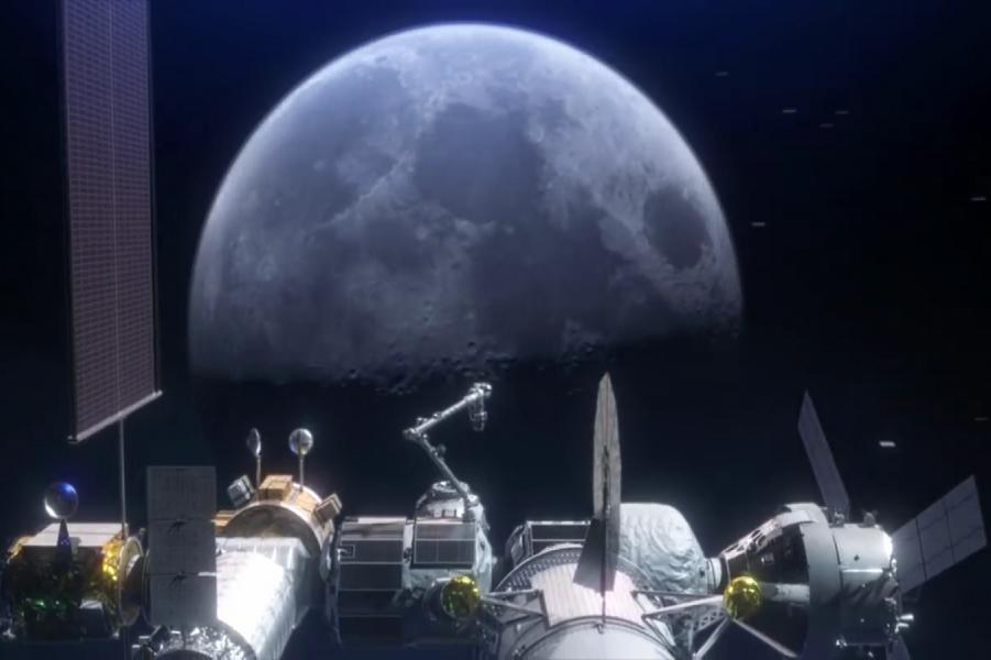 На Луну.png
