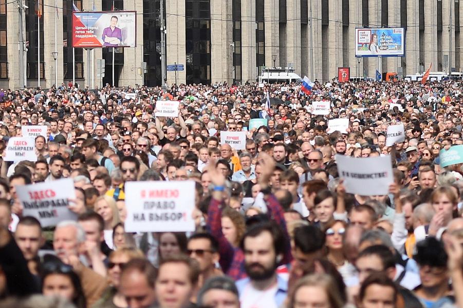Митинг Допускай 21 июля 2019 в Москве на Сахарова.png