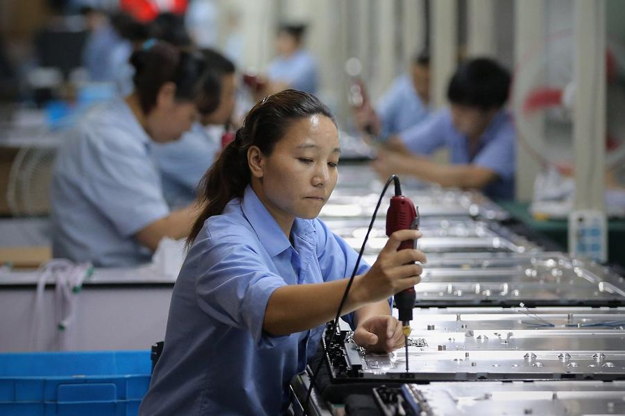 Экономика Китая.png