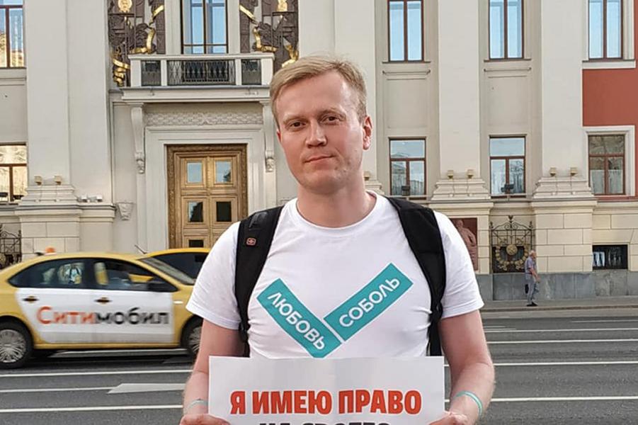 Сергей Фомин.png