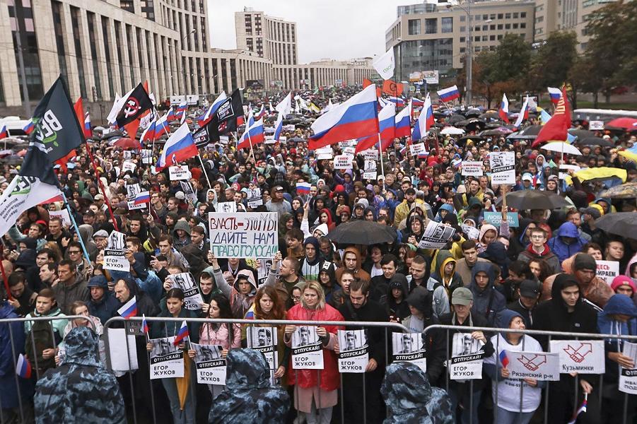 Митинг в Москве на Сахарова, 10 августа 2019.png