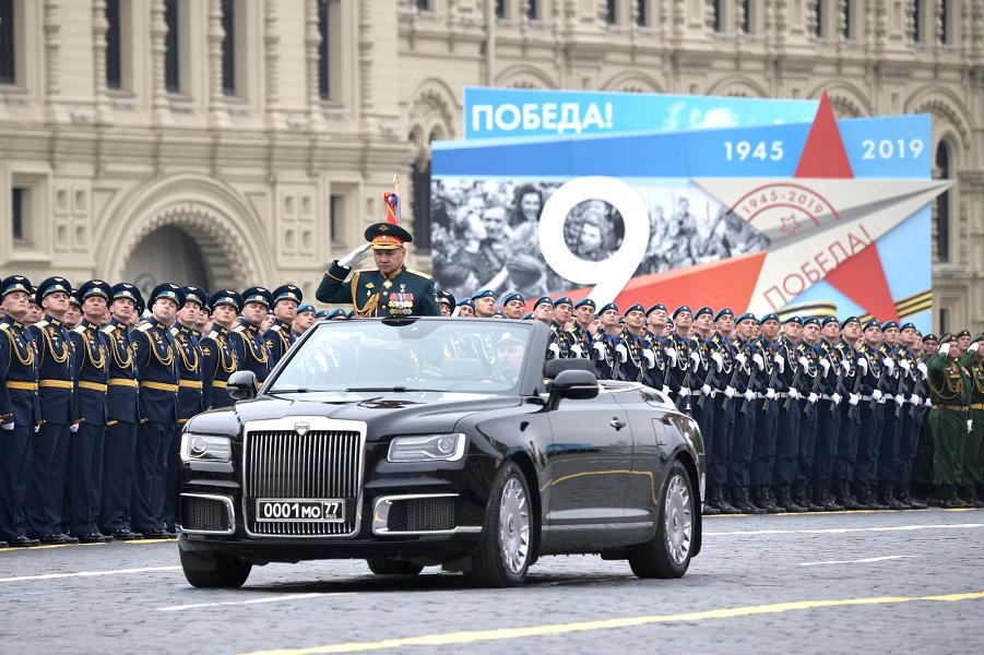 Парад Победы 9 мая 2019 года.png