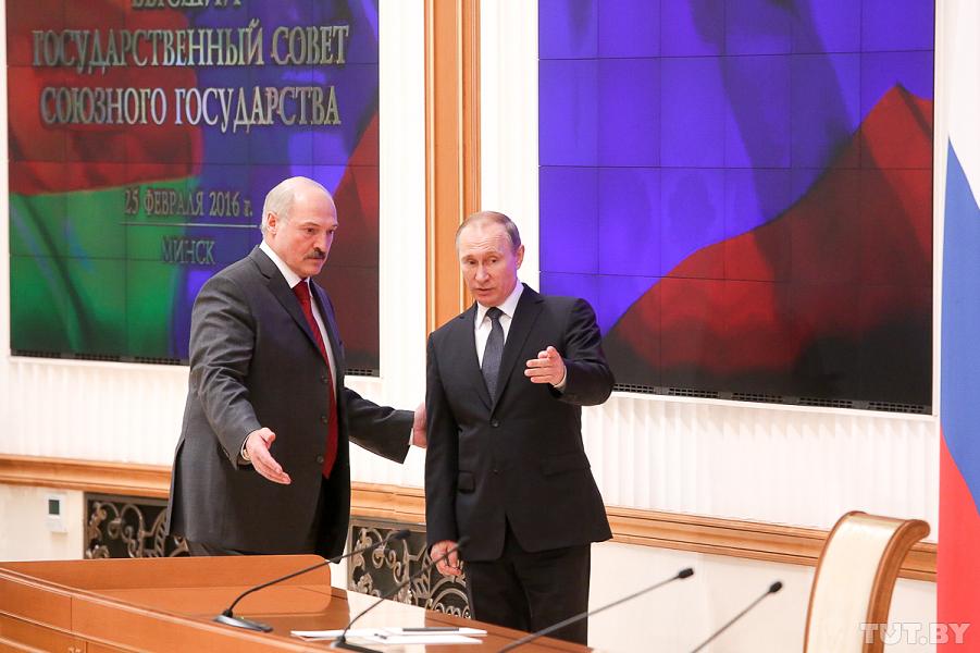 Президенты Путин и Лукашенко в Союзном государстве, 2016.png