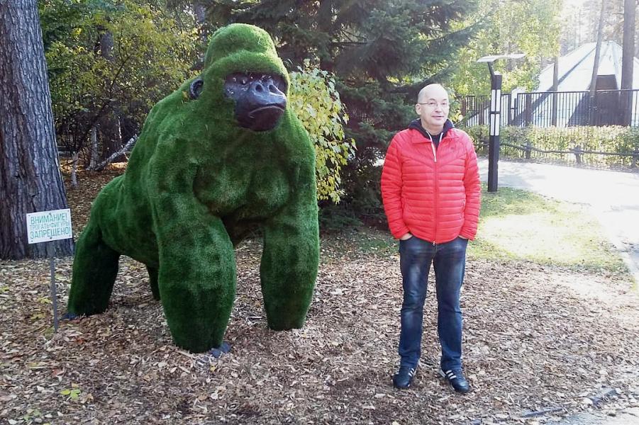 Новосибирский зоопарк,3.10.19.png