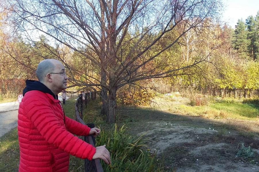 Ботанический сад СО РАН в Новосибирском Академгородке, 6.10.2019.png