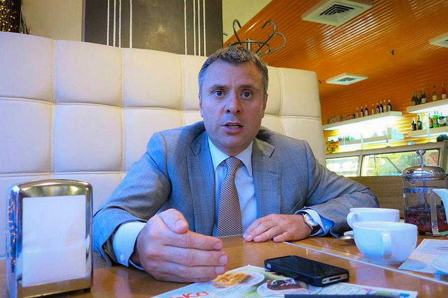 Юрий Витренко, исполнительный директор Нафтогаза Украины.png