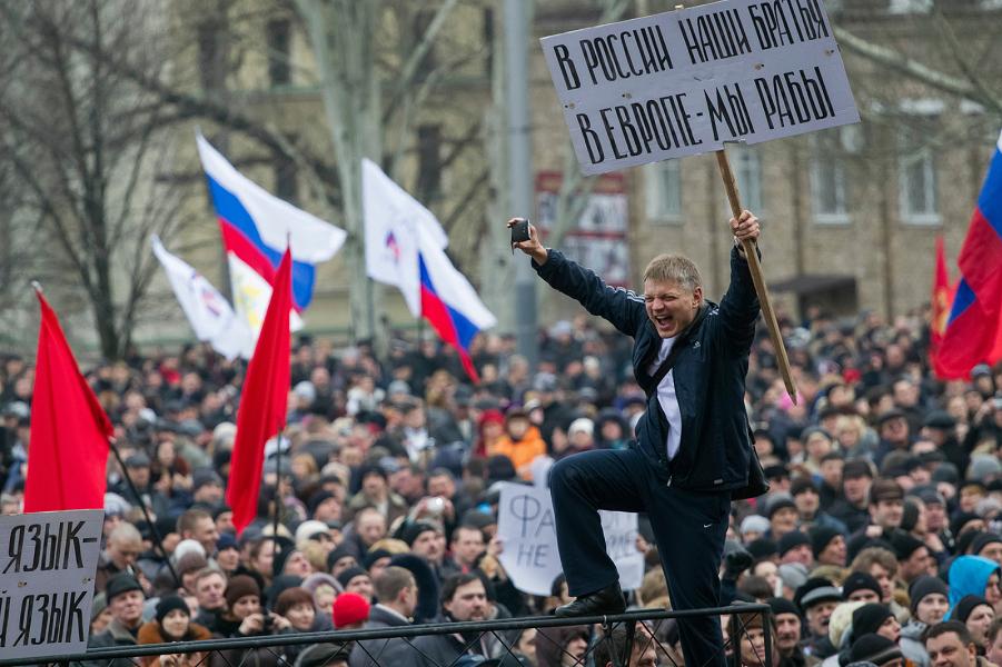 В Украине.png