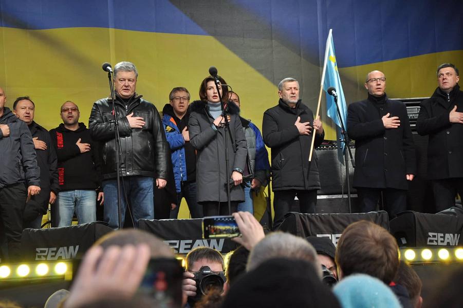 Вече Красные линии в Киеве, 8.12.19.png