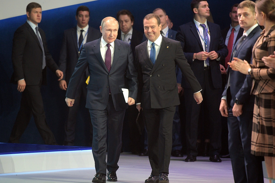 Съезд партии Единая Россия, лидеры, 23.11.19.png