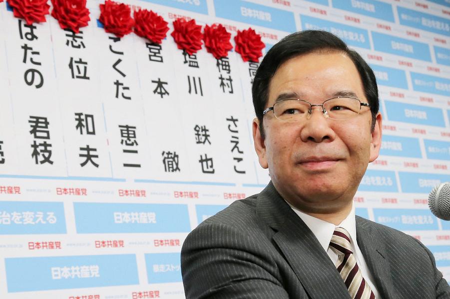 Кадзуо Сии, председатель Коммунистической партии Японии.png