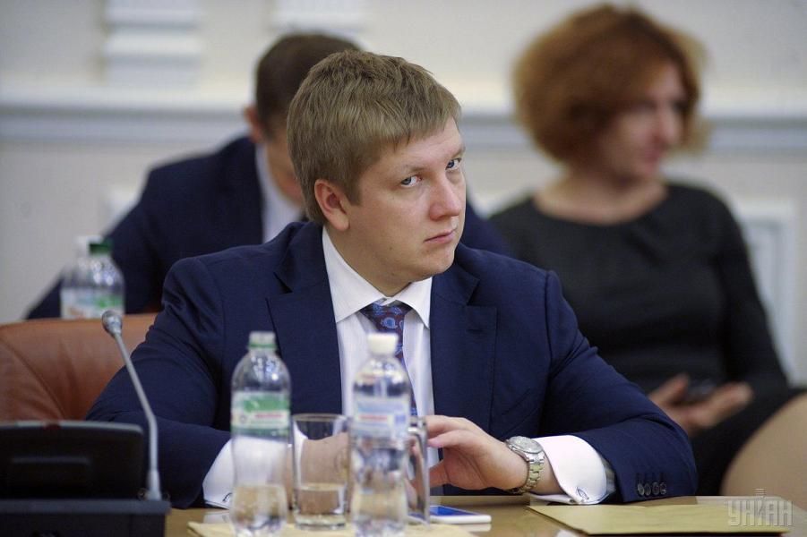 Глава Нафтогаза Коболев.png
