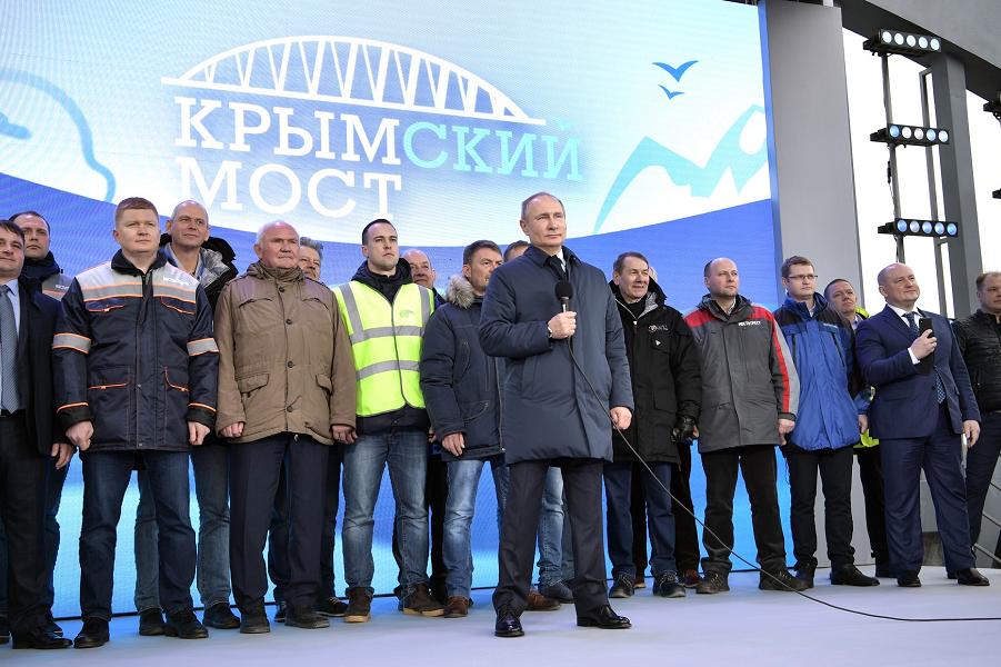 Открытие железнодорожного движения по Крымскому мосту, 23.12.19.png