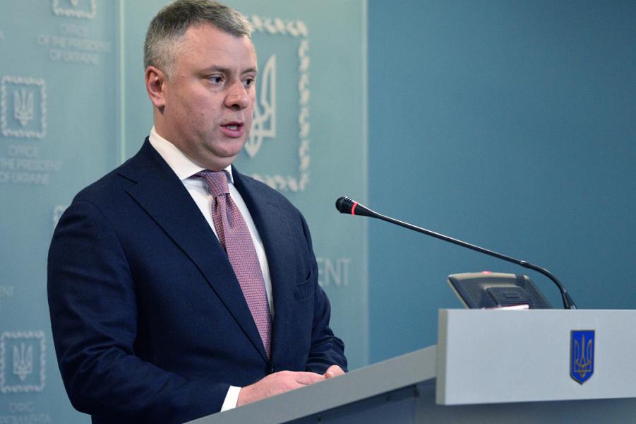 Витренко, исполнительный директор Нафтогаза.png