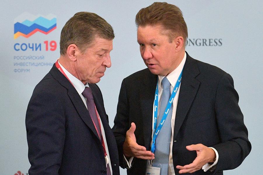 Дмитрий Козак и Алексей Миллер.png