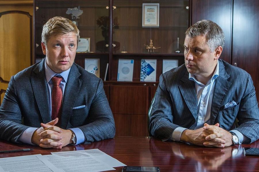 Коболев и Витренко, руководство Нафтогаза.png
