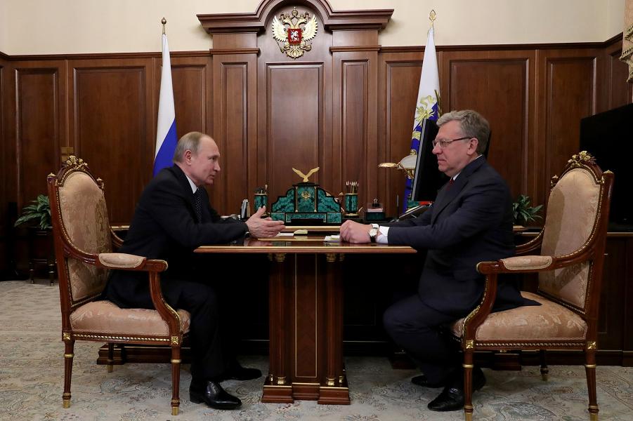 Встреча с главой Счётной палаты Алексеем Кудриным, 14.01.20.png