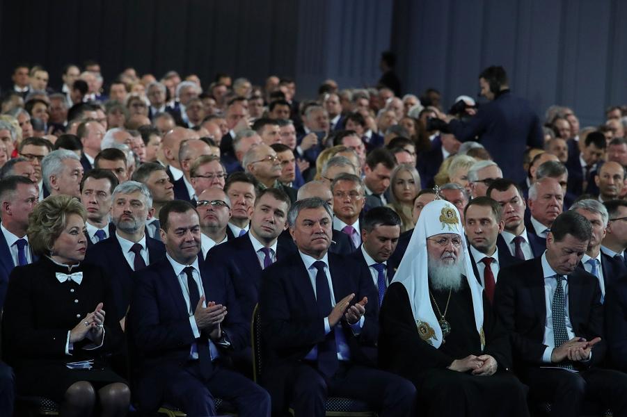 Послание президента Путина Федеральному собранию РФ, 15.01.20.png