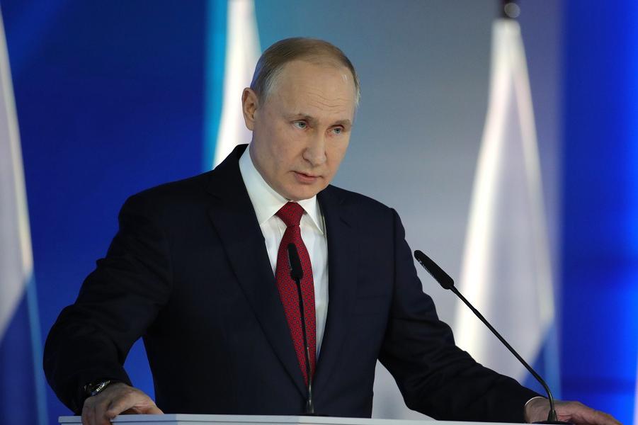 Послание президента Путина Федеральному Собранию, 15.01.20.png