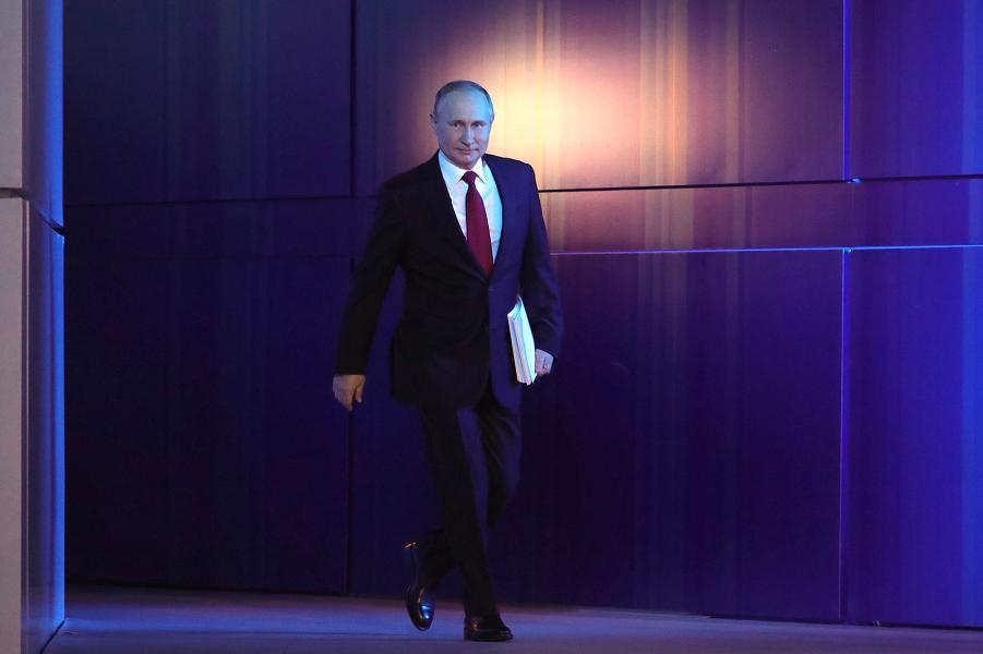 Послание президента Путина Федеральному собранию, 15.02.20.png