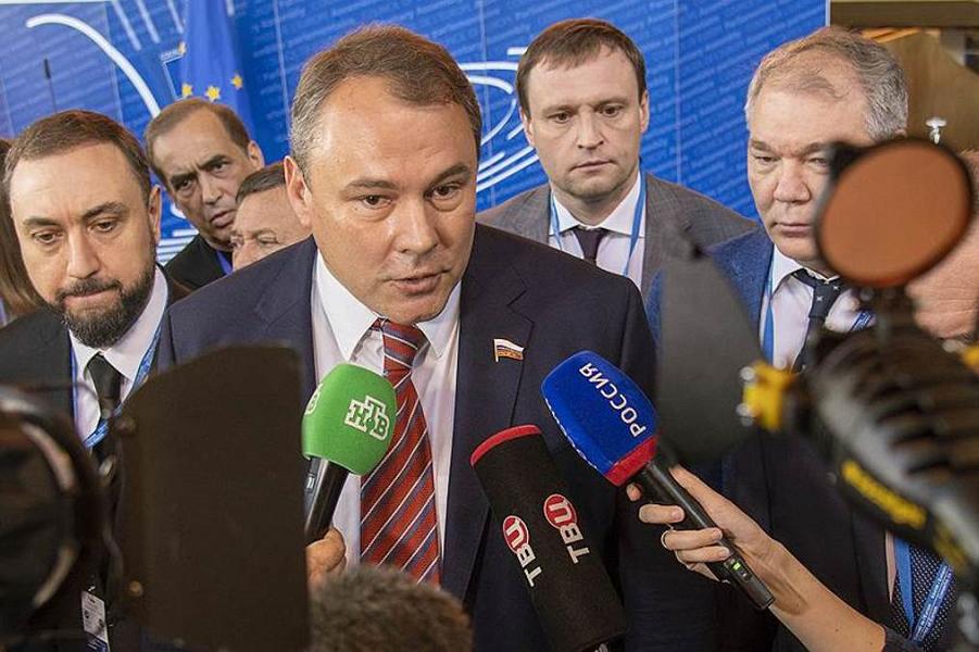 Российская делегация в ПАСЕ.png