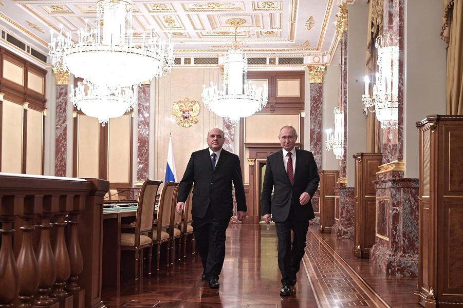 Встреча с членами правительства Мишустина, 21.01.20.png
